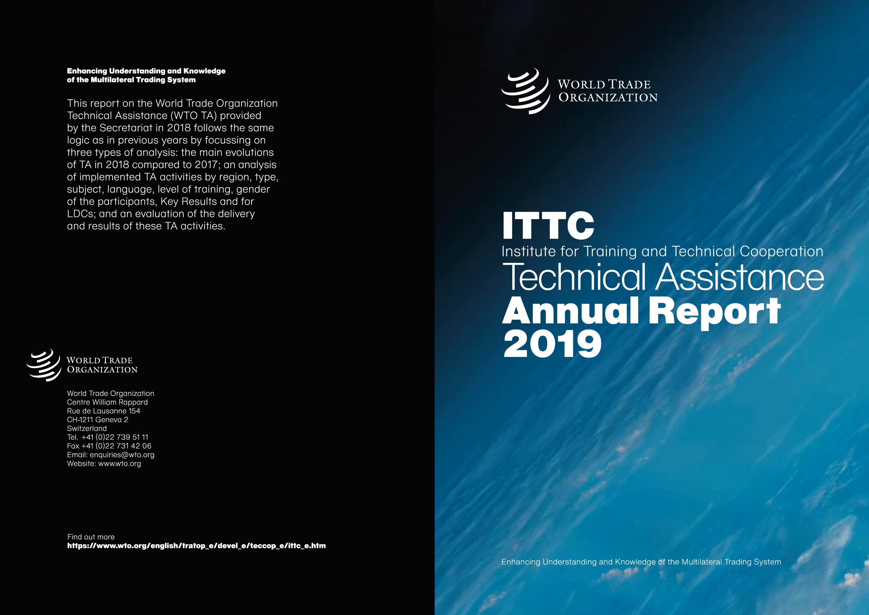 WIPO ITTC Annual Report (Publications)